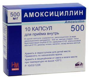 Группы антибиотиков