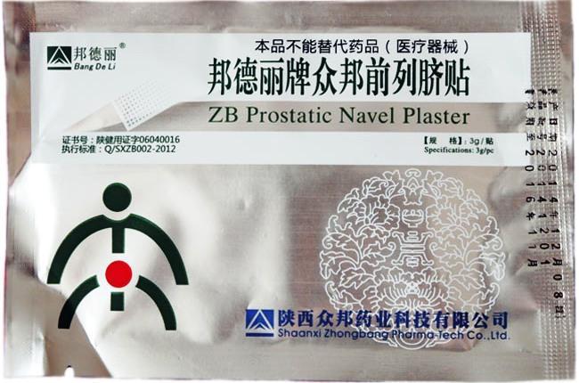 что лечит урологический китайский пластырь