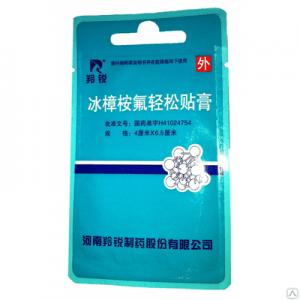 китайский пластырь нежная кожа