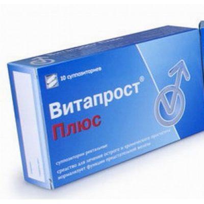 Свечи от простатита с антибиотиком список